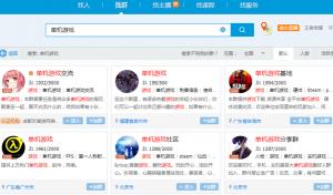 网赚游戏资源分享QQ群