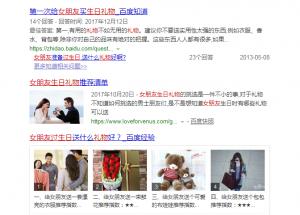百度平台引流推广生日报赚钱
