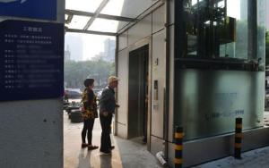 共享电梯怎么赚钱