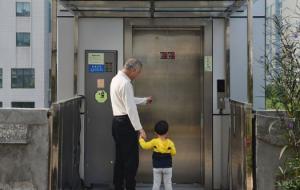共享电梯的盈利模式