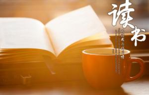 搭建书籍解读付费群促进网赚学习交流