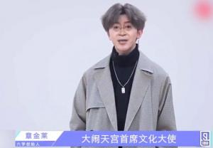 蔡徐坤AI换脸六小龄童