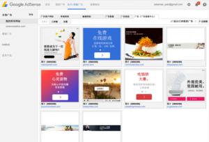 高门槛的网站推广赚钱平台