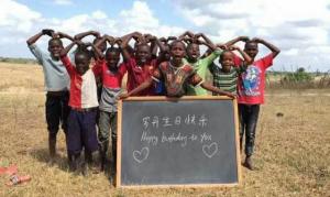 非洲小朋友举牌送祝福项目