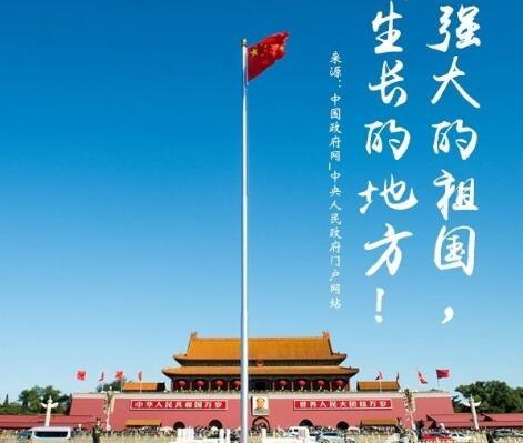 你所站立的地方就是你的中国副业项目