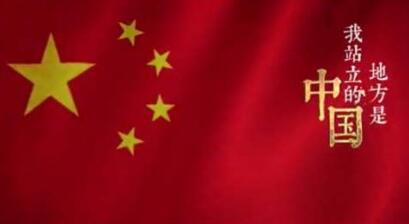 你所站立的地方就是你的中国副业项目2
